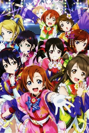 μ's New Year LoveLive! 2013