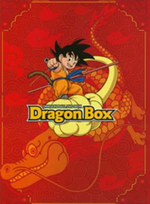 Dragon Ball Z Dragon Box