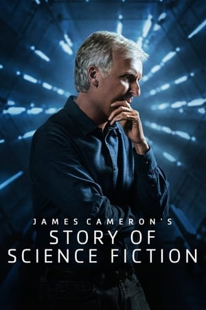 James Cameron - A science fiction története