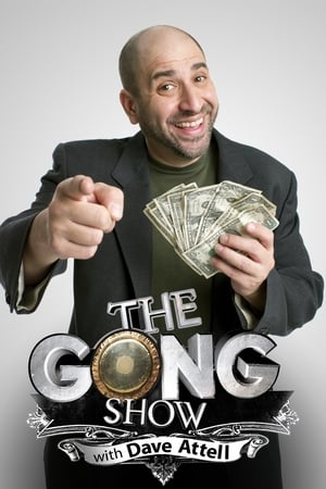 The Gong Show with Dave Attell