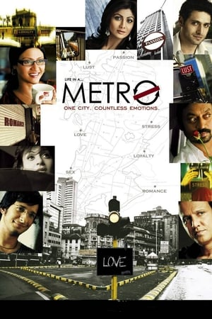 Life in a Metro